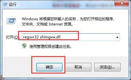windows照片查看器无法显示图片内存不足.jpg