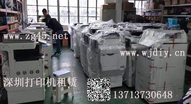 福田区华海大厦出租复印机租赁 深圳免税商务大厦出租打印机租赁
