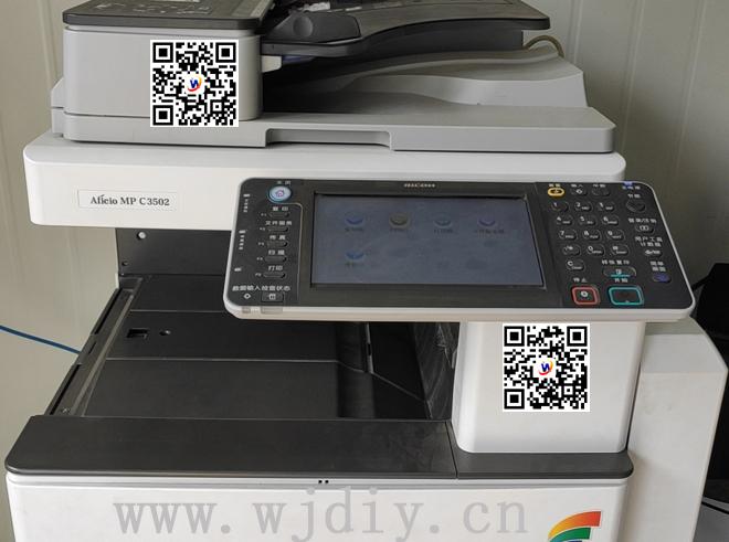 打印机租赁哪家比较好 租打印机需要注意点什么.jpg