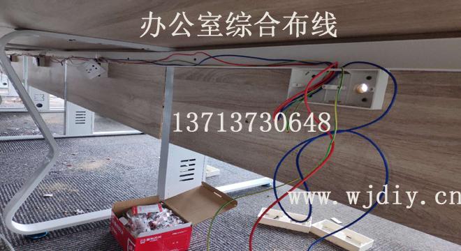机房布线的合理布线 机房如何合理有效的进行布线.jpg