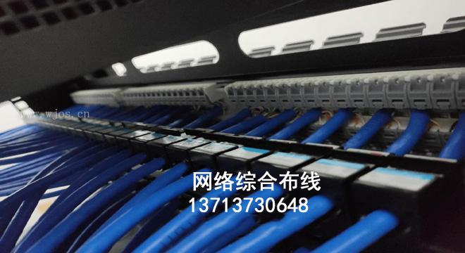 智能布线系统的作用 智能布线系统的好处.jpg