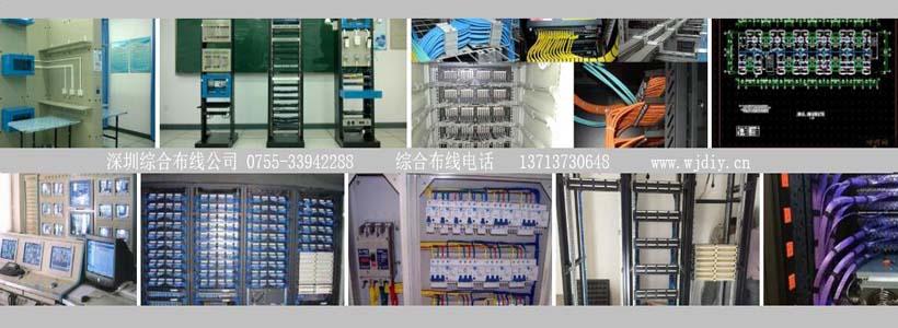 深圳光明区办公位网络综合布线工程 办公室监控网络综合布线.jpg