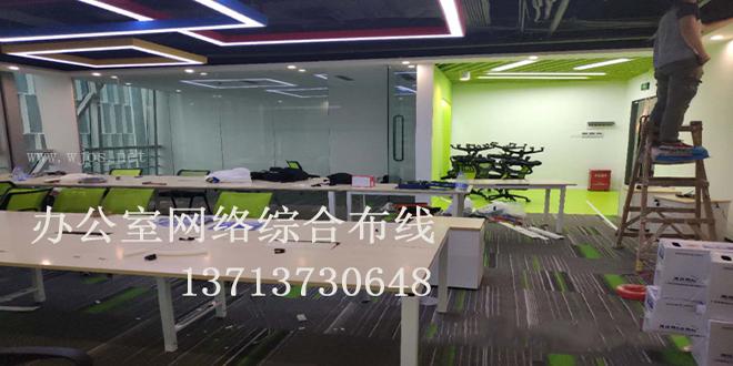 南山区振海路附近办公室网络布线 深圳航海路综合布线公司