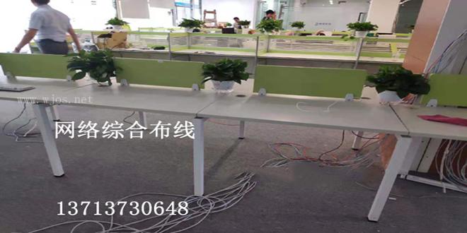 深圳公司办公室布线 南山区办公室强弱电网络布线