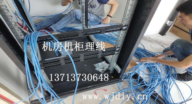 家里弱电箱网络布线 家用弱电箱模块有哪些.jpg