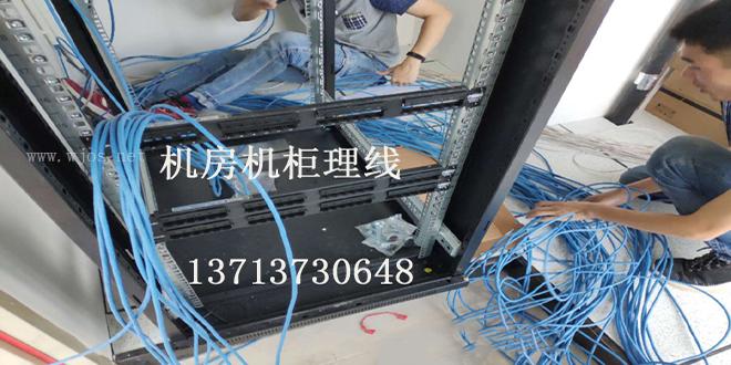 深圳弱电布线安装公司 南山区逸景一路附近智能化弱电系统