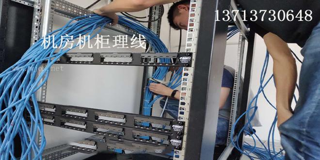 深圳福星路附近综合布线 福田香蜜南一街弱电办公布线公司.jpg