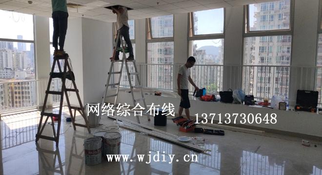 深圳福田区福中一路附近机房网络布线 弱电布线维护公司.jpg